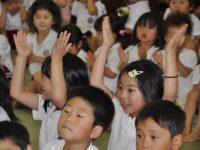 240615南陽幼稚園ミニコンサート「パルス」