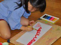 240713南陽幼稚園ちびっこ教室