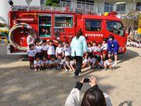 241115南陽幼稚園火災避難訓練