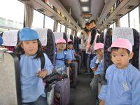 241106南陽幼稚園バス遠足和木町蜂ヶ峰