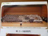 241210南陽幼稚園