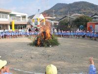 250109南陽幼稚園どんど焼き