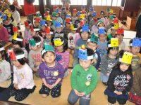 250202南陽幼稚園節分