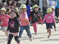 250223南陽幼稚園かけあし大会