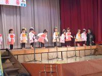 250210南陽幼稚園ひなまつり発表会
