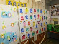 250226南陽幼稚園文化祭出品