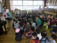250302南陽幼稚園絵本教室