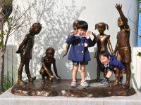 250409南陽幼稚園入園式
