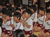 250515南陽幼稚園お寺へお参り