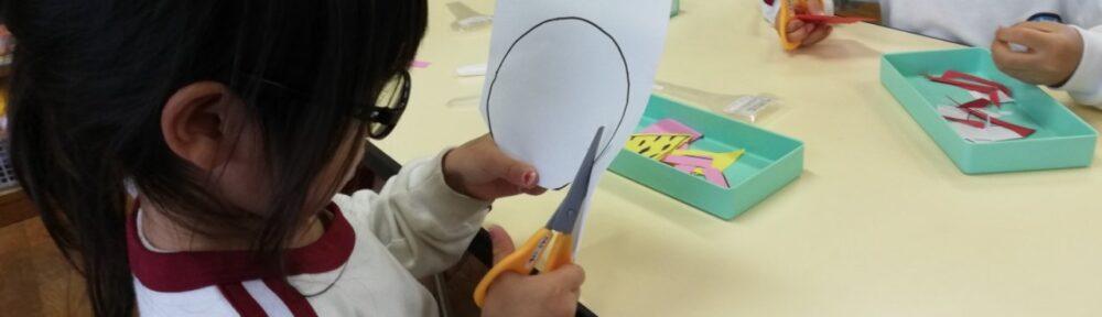 南陽幼稚園