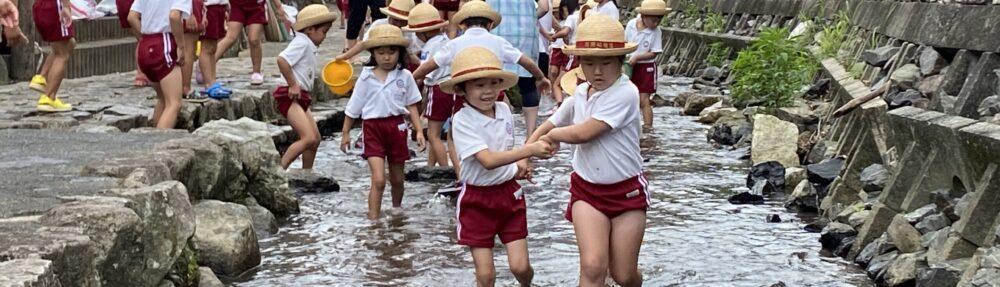 南陽幼稚園|周南市福川
